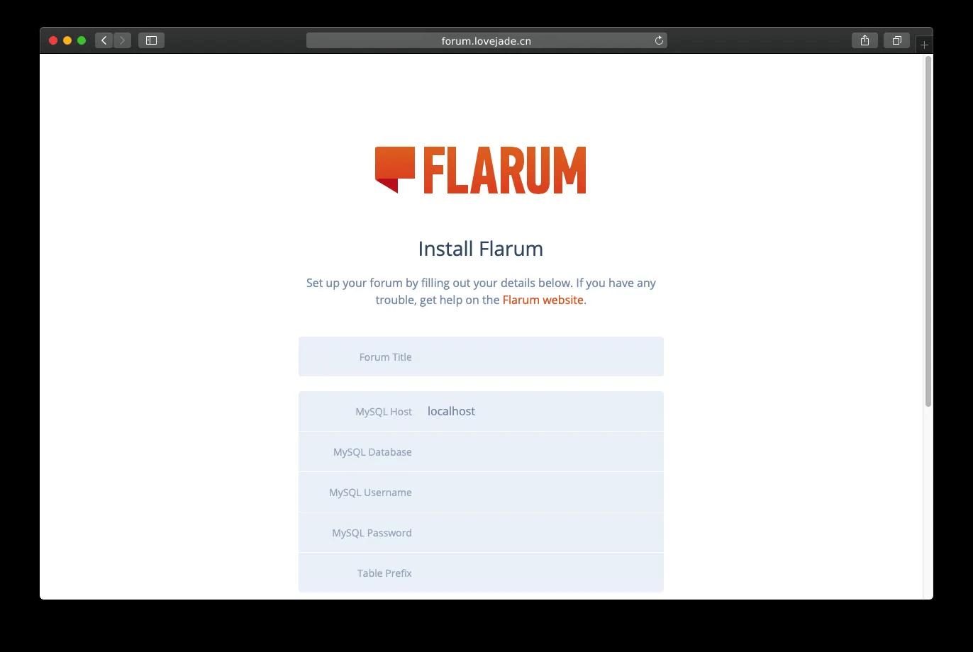 Flarum Install